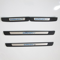 Car Stainless and plastic Door Sill Scuff Plate Cover For Toyota Camry 2018 2019 Accessories