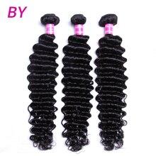 Перуанские глубокая волна non-реми Человеческие волосы Комплект предварительно крашеная для волос Salon супер низкий коэффициент длинных волос процент pp 5% цельнокроеное платье