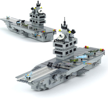 564 PCS Building Blocks aircraft carriers ship model building blocks school educational supplies toys