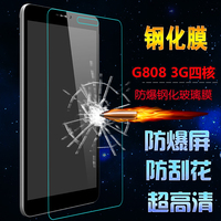 Real 9H Hardness Anti Shatter Tempered Glass Screen Protector Explosion Proof Film For Colorfly G808 3G