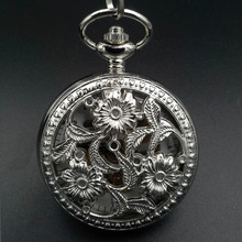 Vintage Antique Style Flower Case White Dial Arabic Number Skeleton Steampunk Mechanical Pocket Watch w/Chain Hand Wind Watch