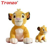 Tronzo 1pcs Sitting High 26cm The Lion King Plush Toys Soft Stuffed Animals Doll For Children