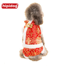 Фотография Hipidog Puppy Chinese Tradetional Tang Suit Coat Jumpsuit Autumn Winter Warm Clothes for Small Dog Pet Dog Parkas Overalls