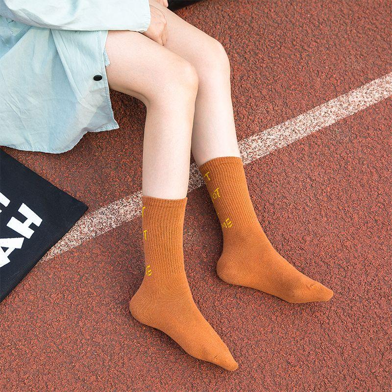 Women High Ankle Cotton Crew Socks Halloween Art Figure Casual Sport Stocking