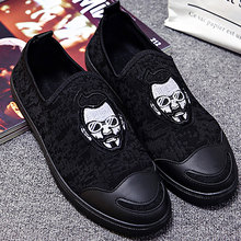 d0be6b3d29 Vulcanize Sapatos estampas de animais dos homens malha respirável sapatos  mocassins homens de borracha wear-resistant rasa tênis.