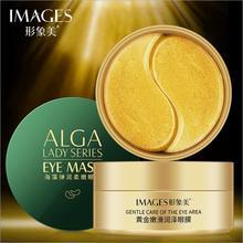60pcs Gold green Collagen Eye Mask Remove Dark Circles Whitening Firming Sleep Moisturizing Patches Eyes Skin Care