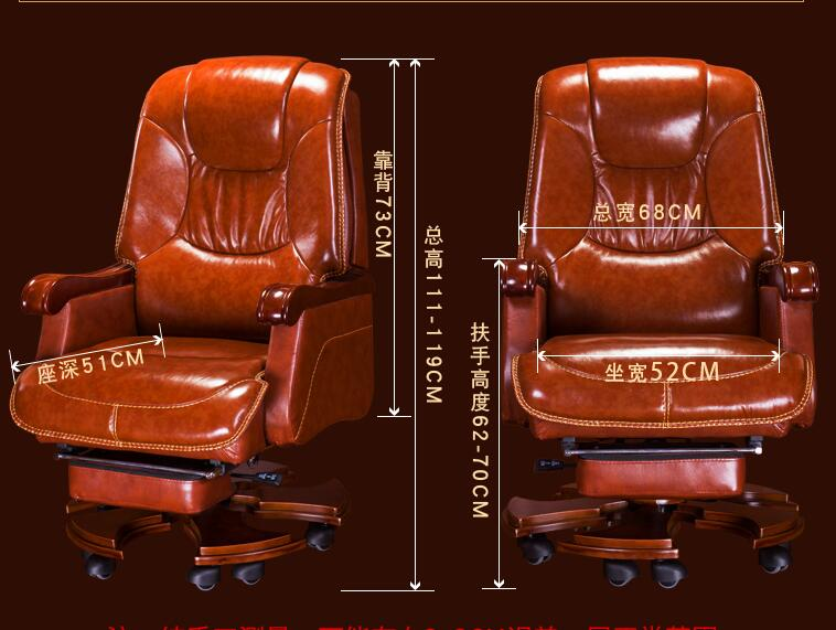 European leather boss chair home office chair solid wood leather chair massage reclining computer chair.
