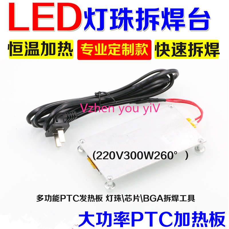 Led-lampe unsolder LCD lampe unsolder BGA chip vorwärmen konstante temperatur heizplatte heizplatte vorwärmen station