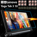 For Lenovo YOGA Tab3 tab 3 10 x50 x50m x50l Tablet Tempered Glass Screen Protector Protective Film