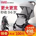 Baden cochecito de bebé portátil plegable niño cochecito de bebé paraguas car bb recién nacido