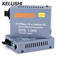 HT 1100S Optical Fiber Media Converter Fiber Transceiver Single Fiber Converter 25km SC 10 100M Singlemode