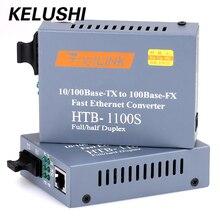 Phones Telecommunications - Communication Equipment - HT-1100S Optical Fiber Media Converter Fiber Transceiver Single Fiber Converter 25km SC 10/100M Singlemode Single Fiber