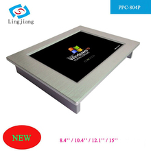 High quality 8.4 Inch LCD display Fanless All in one touch screen industrial panel pc