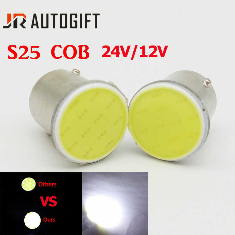 10Pcs S25 COB 1156 1157 12Chip BA15S BAY15D P21W White 24V 12V s25 led Car Signal bulb Auto Reverse Parking lights car styling