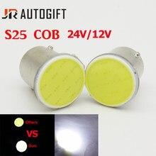 10 шт. S25 COB 1156 1157 12 чипов BA15S BAY15D P21W белый 24 в 12 В s25 Светодиодная лампа автомобильного сигнала лампа заднего хода парковочные огни Стайлинг авт...