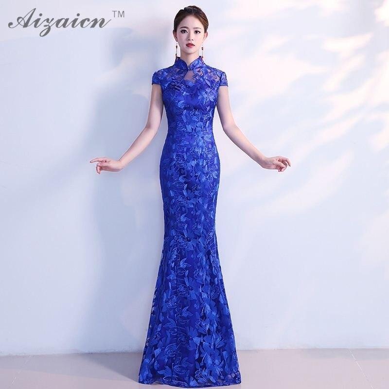 2018 mode filles chinois traditionnel robe de mariée déesse dentelle Cheongsam sans manches longue Qipao robe de soirée chine Qi Pao bleu