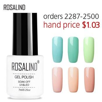 Rosalind blanc bouteille vernis à ongles gris rouge vert couleur série gel laque UV LED Soak-off de Longue durée gel vernis