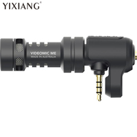 YIXIANG Rode VideoMic Me Compact Mini Directional Microphone for iPhone 6s 6 plus smartphone Recorder Mic