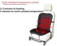 Многофункциональный Электрический быстрый нагрев подушки одного из цикла интеллектуальные Температура управления автомобилем комплект ч...
