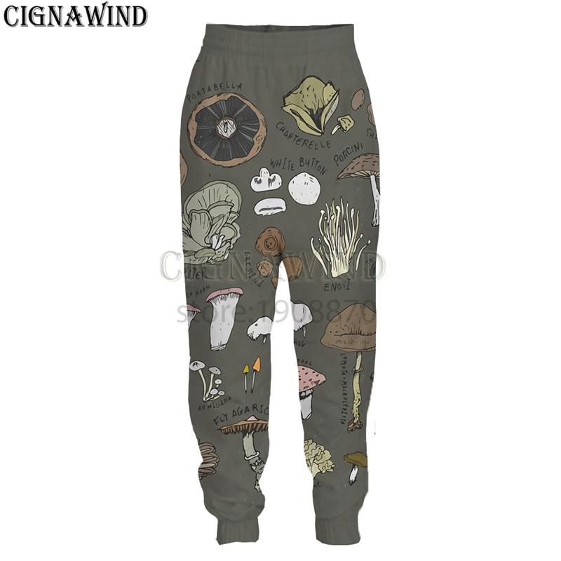 UUYUK Men Casual 3D Printed Slim Fit Jogger Running Pants