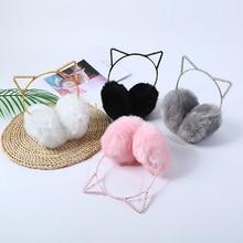 Меховые наушники с кошачьими ушками, Букле д 'ореиль Femme, наушники, зимние детские плюшевые наушники