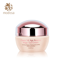 MODiSSA Classic VE Age Reverse Magic Eye Cream Nutritious Repair Firming Anti-wrinkle Fade Eye Wrinkles with Honey Skin Care