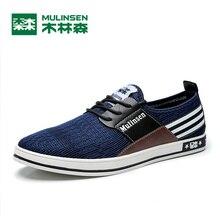 MULINSEN Skateboarding Shoes Men & Women Lover's Sport  Summer Air Mesh gusto barefoot boating stripe peace Sneaker 270263