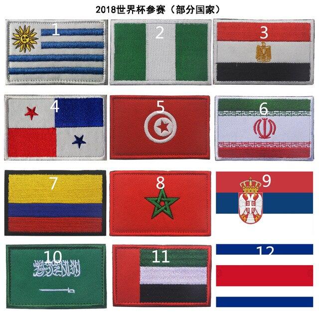 Команда флаги 2018 3D Колумбии Марокко Уругвай Тунис Сербия Srbija Коста Рике Нигерия Египет Саудовской Аравии ОАЭ Иран Панама