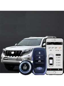Starter Smartphone Entry-Engine Keyless Automatic Alarm-System PKE for Car with Button-Anti-Theft