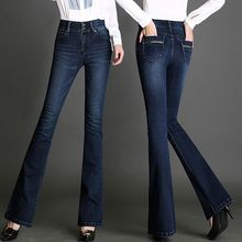 New Spring Autumn High Waist Women Jeans Long Blue Trousers Denim Pants Casual Washed Vintage Skinny Wide Leg Jeans