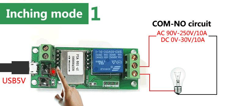 self-locking-inching-wireless-switch-5V-inching1
