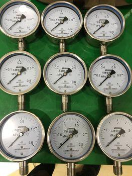 Stainless steel pressure gauge Y-100BF 0.250.40.61 1.62.546MPA 316 material