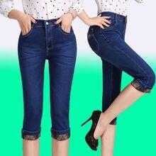 Summer Skinny Jeans Pants For Women Stretch High Waist Vintage Womens Denim Female Knee Length