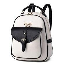 2017 дизайн одежды кожа pu сумка женщины рюкзак случайные школьные сумки для лоскутное девушки высокое качество женский путешествия back packs