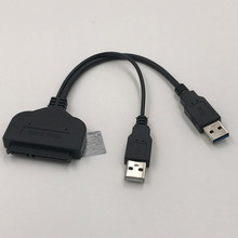 USB3.0 to SATA Data Cable Hard Disk High Speed Data Transfer Cable For 2.5 inch With Charing USB HDD Plug And Play 15cm 1Pcs