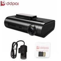 Регистраторы Wi Fi gps 1440 P Full HD 25fps 140 градусов двойной Камера Видеорегистраторы для автомобилей Видео Регистраторы с приложением манипуляции 32
