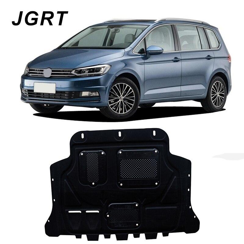 Автомобиль Стайлинг Для Volkswagen Touran пластиковые стали защита двигателя для Touran 2016 2018 двигатель опорная плита крыло 1 шт.