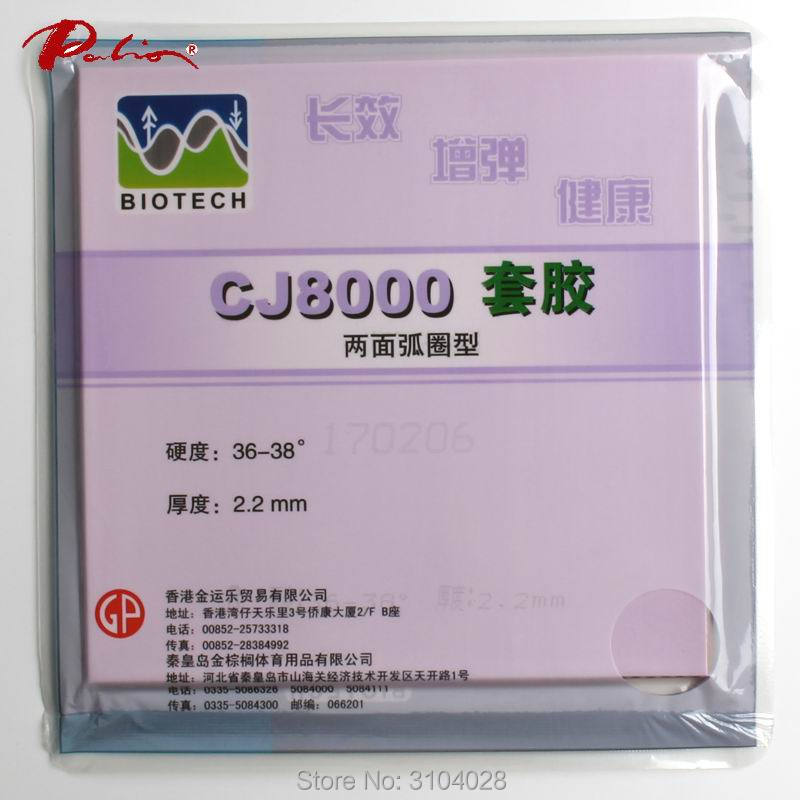 Palio oficial a largo plazo CJ8000 36-38 caucho para tenis de mesa - Raquetas de deportes - foto 2