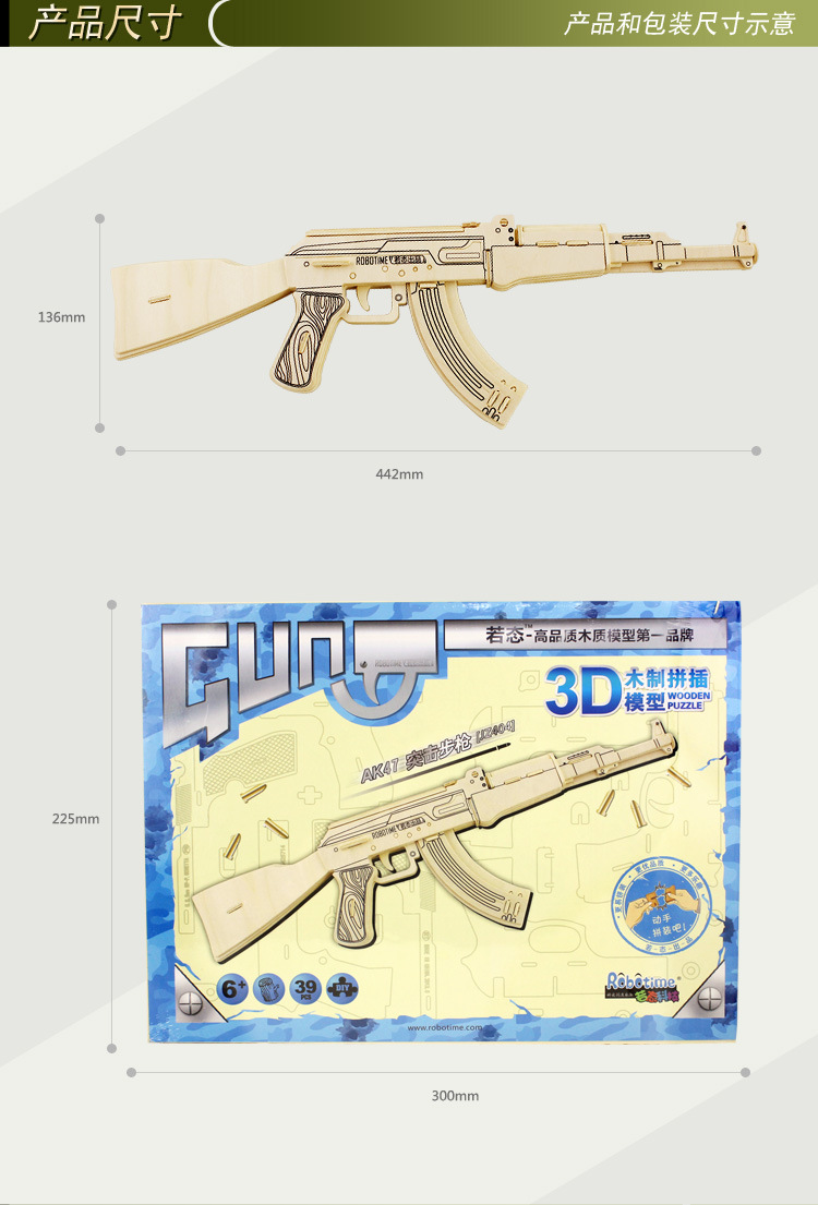 JZ404AK47 assault rifle - Description -RT_11