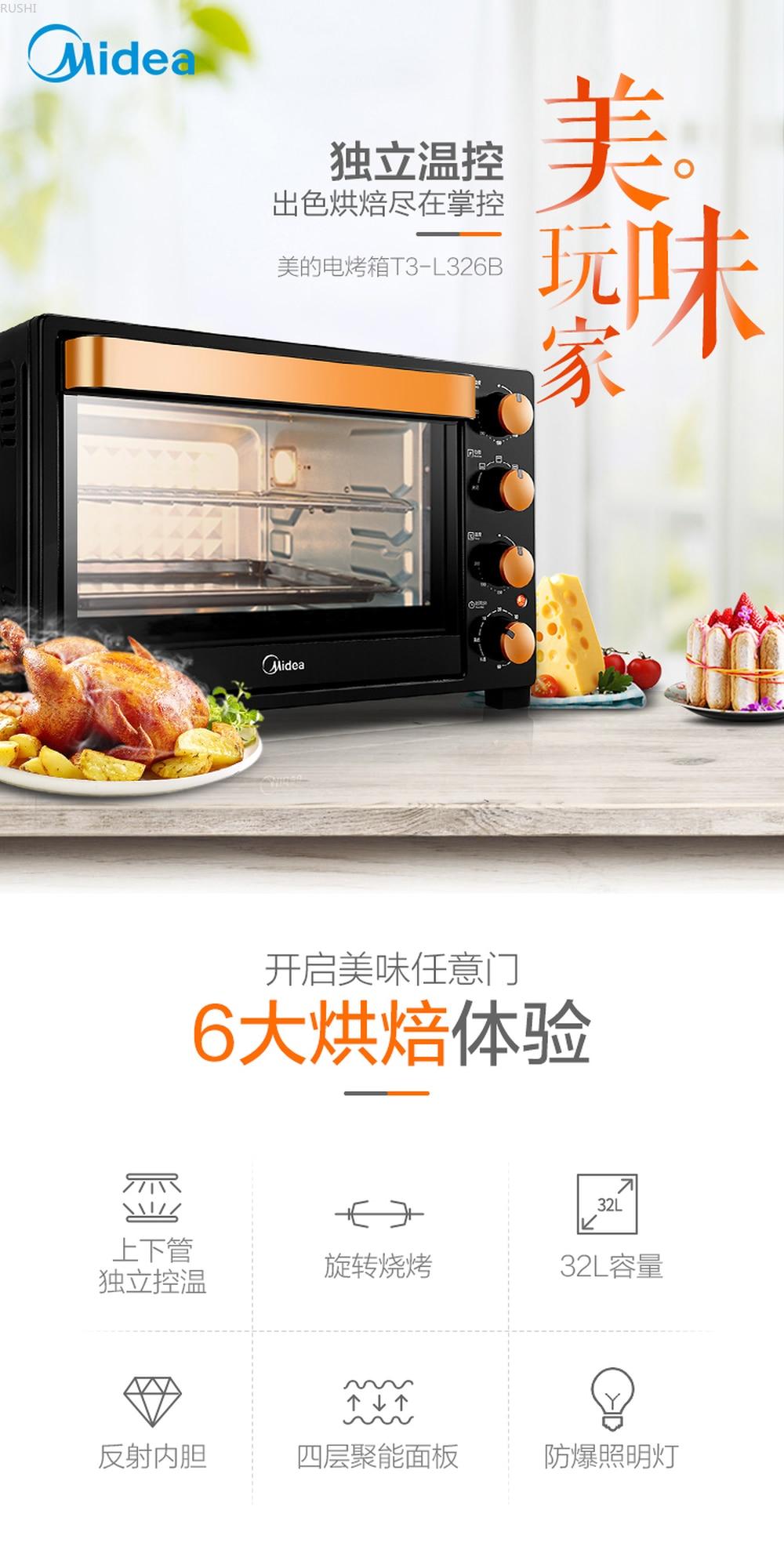 Lò Nướng Nội Địa Nướng Đa Năng Full-Tự Động Minitype Bánh Mì Bánh Điện Thép Không Gỉ