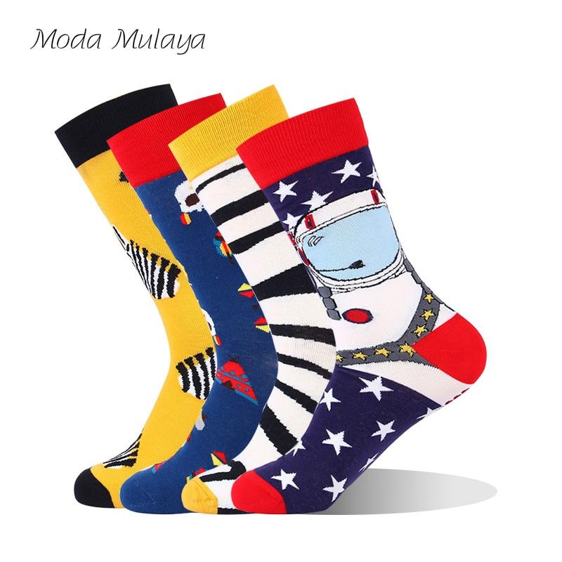 Thermal Men's Happy   Socks   Men Hot Sale Combed Cotton Street Wear Funny   Socks   Colorful Design Hip-pop Casual Mens Weeding Gift