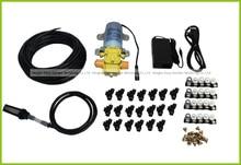 Pump Mist cooling system.20pcs nozzle outdoor cooling system.low powered fog misting system,Mist cooling system,Aeroponics.