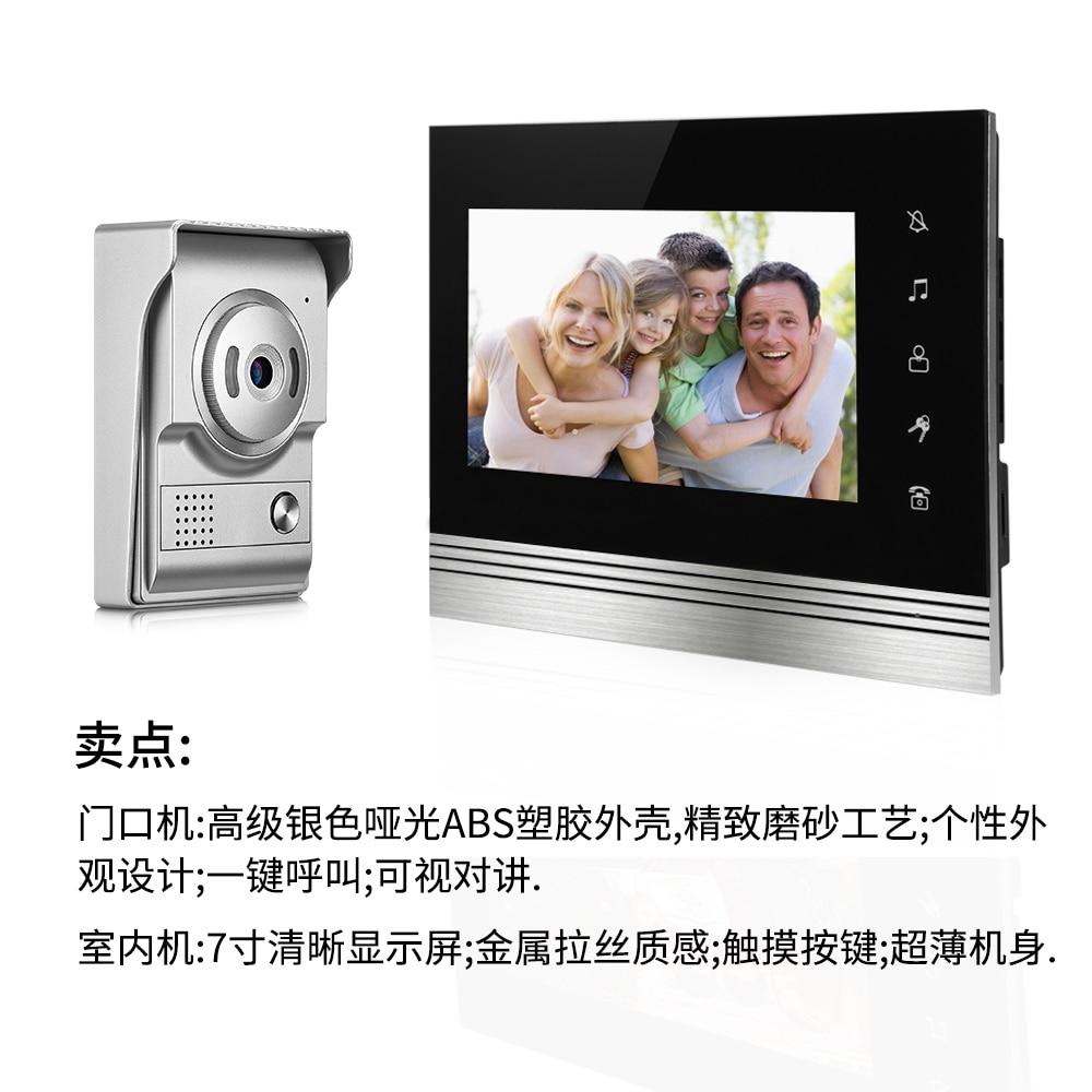 7 Inch Rain-Proof Intercom Video Door Phone  XSL-V70R-L+7 Inch Rain-Proof Intercom Video Door Phone  XSL-V70R-L+