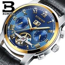 Suiza BINGER relojes hombres marca de lujo de Tourbillon zafiro luminoso de múltiples funciones de Pulsera Mecánicos B8601-11