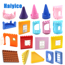 цены Big Building Blocks Castle Tower Door Wall Roof House Model Accessories Bricks Compatible with Duplo Set Figure Toys Baby Gift