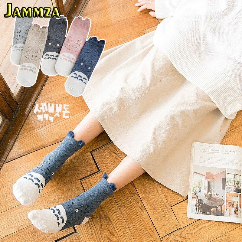 Women Cartoon Japanese Fashion Socks Totoro Jacquard Cotton Hairball Cute Socks Pink Casual Animal Gift For Girl Kawaii Socks