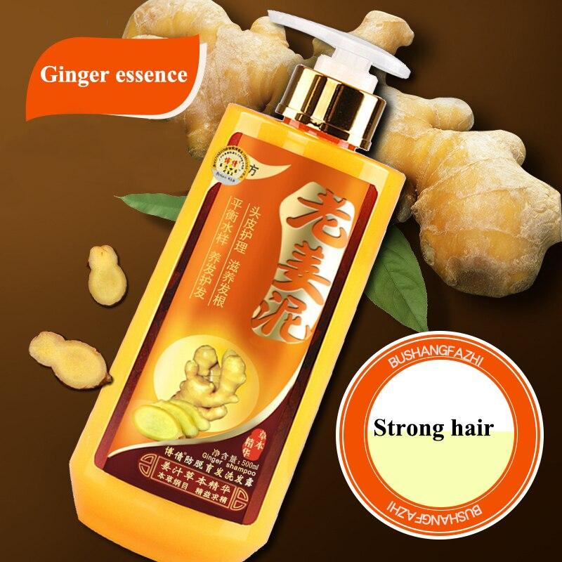 BOQIAN Old Ginger Shampoo 500ml + 500ml Conditioner Wash Set Anti-hair loss Repair Damaged Hair Improve Hair Frizz Hair Care Set