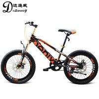 20 дюймов детский велосипед односкоростной сдвиг Молодежный горный велосипед Начальная средняя школа ученики велосипед для 9 ~ 15 лет дети