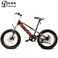 20 inch Children's bicycle single speed shift youth mountain bike primary secondary school students bicycle For 9~15 years kids