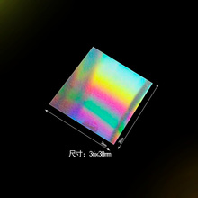 Ultra Precision Nano Engraving PET Trasmission Diffraction Grating F Teaching spectral decomposition component Detect